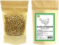 Фарш куриный варено-сушеный (80 гр)